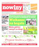 Nowiny Grajewskie