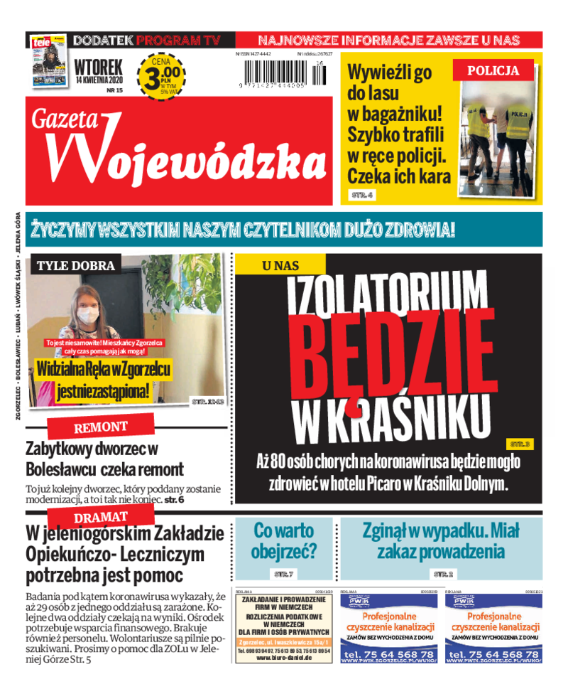 Gazeta Wojewódzka