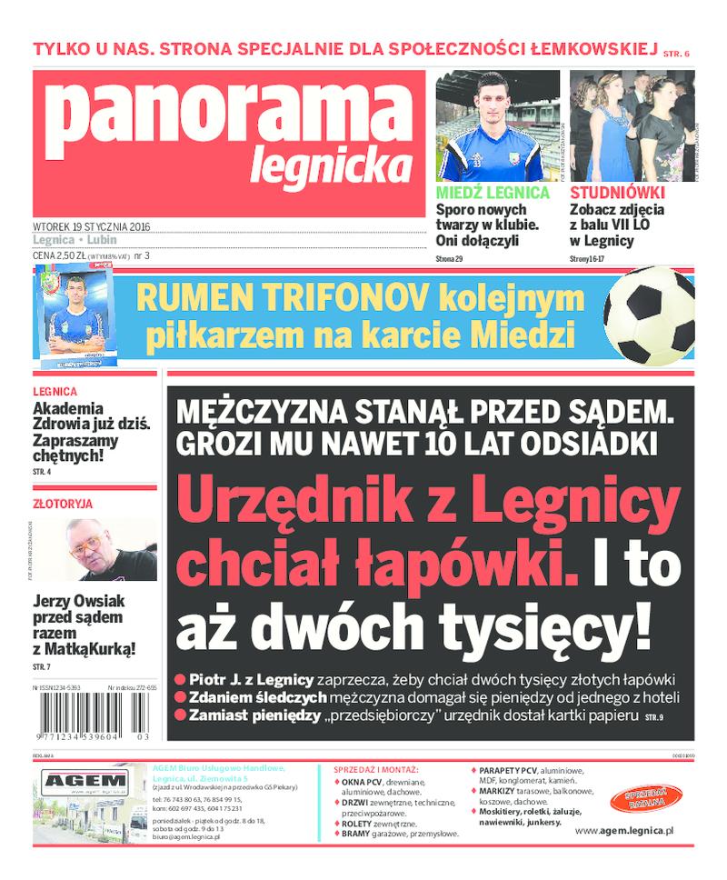газета панорама тв: