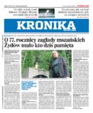 Kronika Małopolska