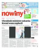 Nowiny - wyd. 1