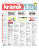 Kramikplus